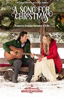 A Song for Christmas - A Song for Christmas