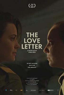 Ljubezensko pismo - The Love Letter