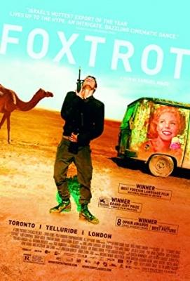 Foxtrot - Foxtrot