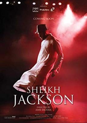 Šejk Jackson - Sheikh Jackson