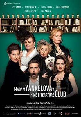 Knjižni klub gospe Yankelove - Madam Yankelova's Fine Literature Club