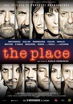 Miza v kotu - The Place