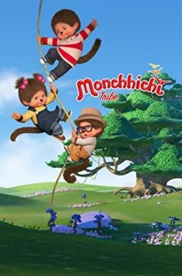Male opice Mončiči