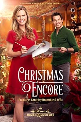 Božična predstava, film