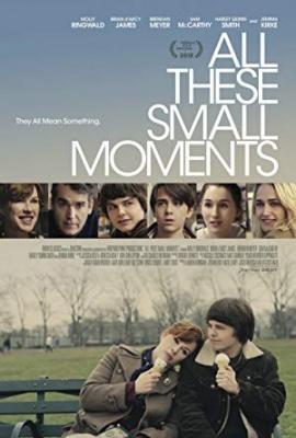 Drobni trenutki - All These Small Moments