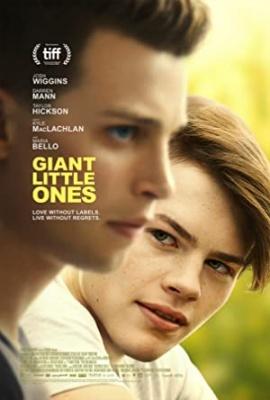 Velikanski pritlikavci - Giant Little Ones