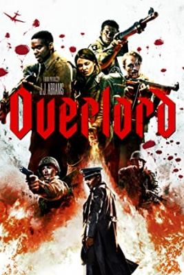 Overlord - Overlord