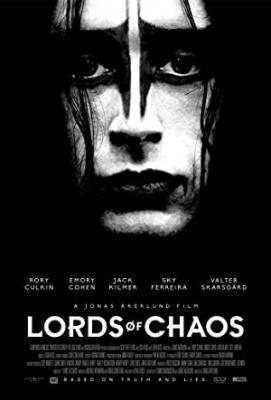 Gospodarji kaosa, film