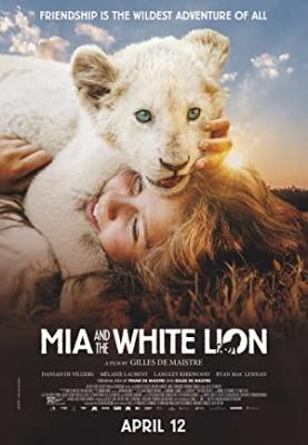 Mia in beli lev - Mia et le lion blanc