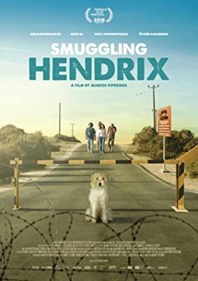 Čez mejo s Hendrixom - Smuggling Hendrix