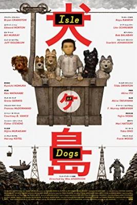Otok psov, film
