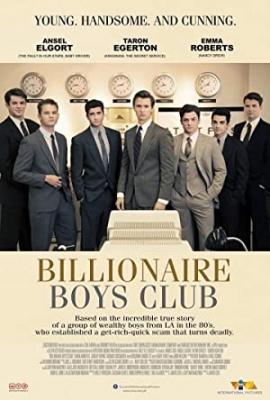 Klub mladih milijarderjev - Billionaire Boys Club
