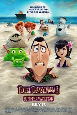 Hotel Transilvanija 3: Vsi na morje!, film