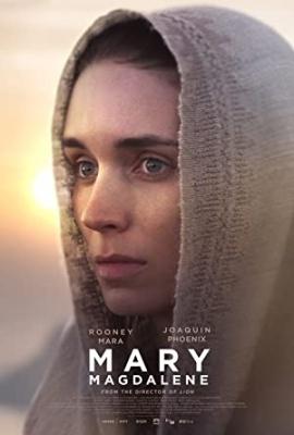 Marija Magdalena - Mary Magdalene