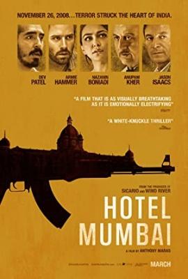 Hotel Mumbaj - Hotel Mumbai