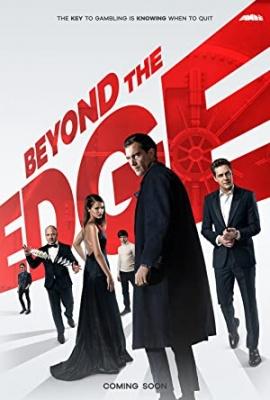 Nevarne igre - Beyond the Edge