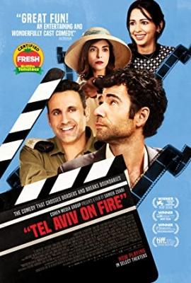 Tel Aviv v plamenih - Tel Aviv on Fire