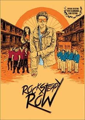 Kolo - Rock Steady Row