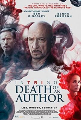 Intriga: Avtorjeva smrt, film