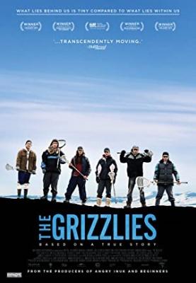 Grizliji - The Grizzlies