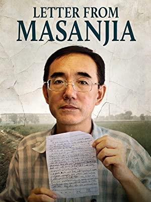 Pismo iz Masandžije - Letter from Masanjia