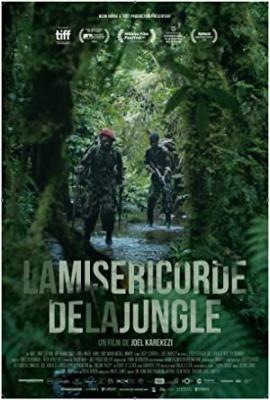 Milost džungle, film