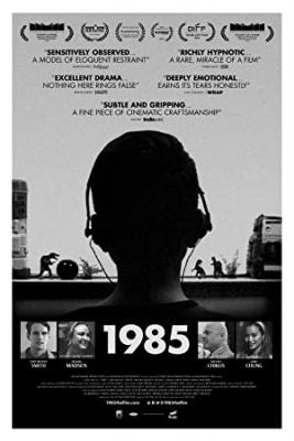 1985 - 1985
