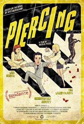 Pirsing - Piercing
