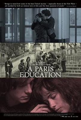 Pariška šola - A Paris Education