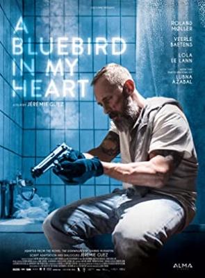 Ne ubijaj - A Bluebird in My Heart