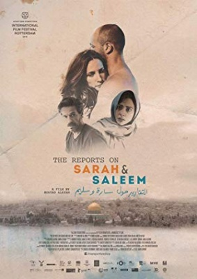 Sarah in Saleem: Prepovedana ljubezen - The Reports on Sarah and Saleem