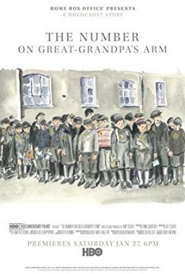 Številka na pradedovi roki - The Number on Great-Grandpa's Arm
