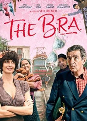 Modrček - The Bra