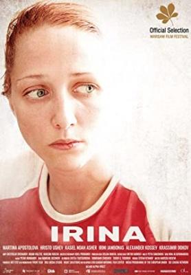 Irina - Irina