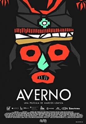 Averno - Averno
