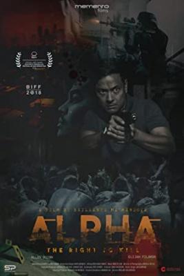 Alfa: Pravica do ubijanja - Alpha: The Right to Kill
