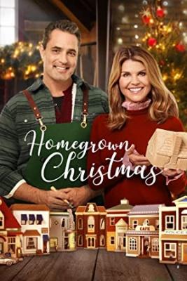 Domači božič, film