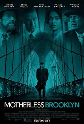 Brooklyn brez matere, film