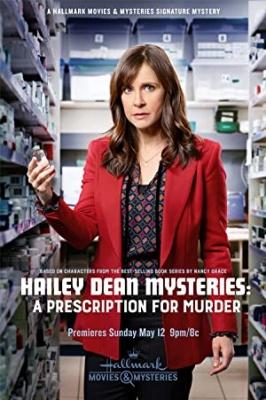 Hailey Dean: Recept za umor, film