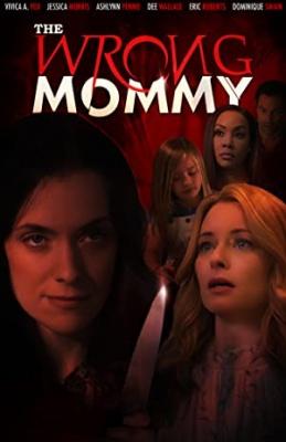 Napačna mamica, film