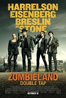 Vrnitev v deželo zombijev, film