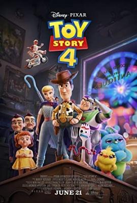 Svet igrač 4, film
