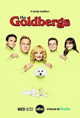 Goldbergovi