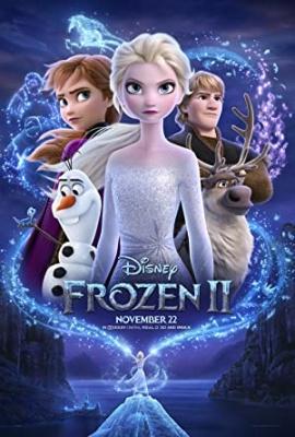 Ledeno kraljestvo 2, film