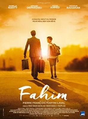 Fahim - Fahim