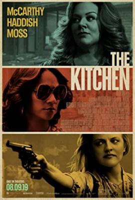 Kraljice zločina - The Kitchen