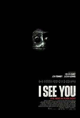 Vidim te - I See You