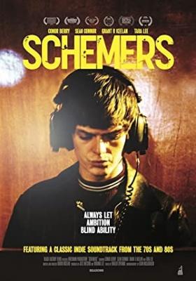 Načrtovalci - Schemers