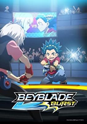 Beyblade: Pot do zmage