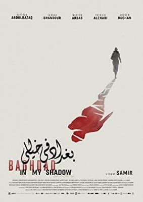 Bagdad v moji senci - Baghdad in My Shadow